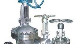 How To Maintain A Baiji Gate Valve