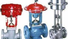 How To Maintain A Diaphragm Valve